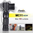 Fenix MC11多功能轉角燈