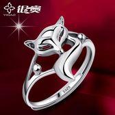 戒指 925純銀小狐貍戒指女士招桃花轉運 個性開口食指潮人單身中指指環  酷動3C