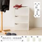 收納箱/置物箱/衣物箱 簡約澄亮可自由堆...