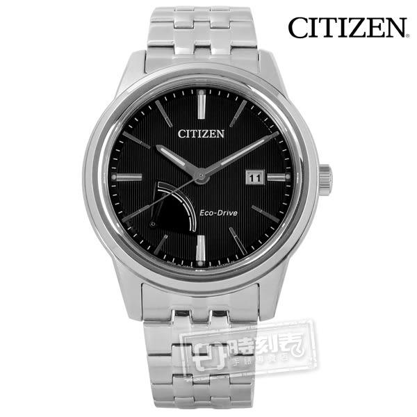 CITIZEN 星辰表 / AW7000-58E / 歐風時尚男仕藍寶石水晶光動能不鏽鋼手錶 黑色 41mm