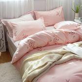 LOFT DAY精梳純棉床包被套組-雙人-豬豬pink【BUNNY LIFE 邦妮生活館】