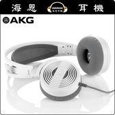 【海恩數位】AKG K520 便攜耳罩式耳機 台灣總代理公司貨保固 (白)