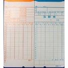 日昇 03111-1 電腦 考勤卡 (孔)(薄) 100張入 /包