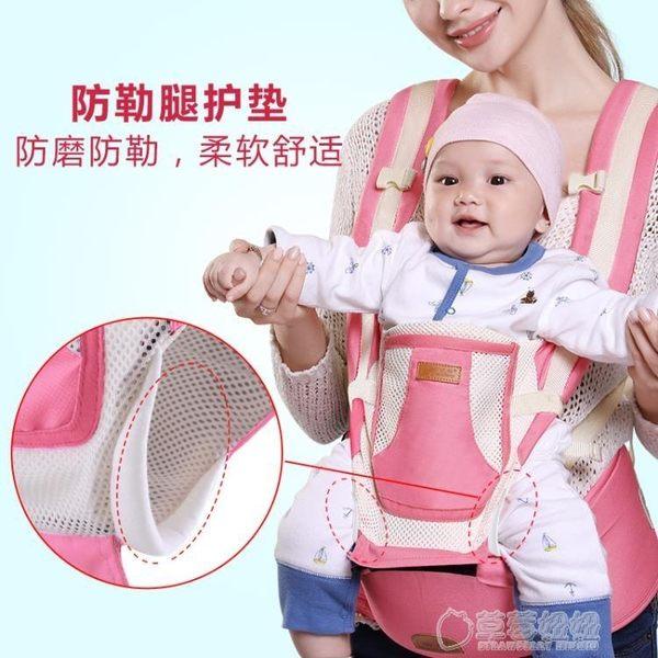 嬰兒背帶嬰兒背帶腰凳四季通用多功能新生兒童寶寶前抱式小孩橫抱背帶坐凳   草莓妞妞