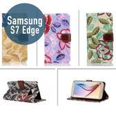 SAMSUNG 三星 S7 Edge 花布紋 皮套 側翻 支架 插卡 保護套 手機套 手機殼 保護殼