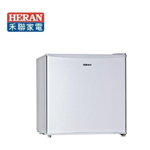 節能 房東最愛款【禾聯 HERAN】45L單門小冰箱《HRE-0513》全新原廠保固