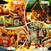中國風diy小屋迷你四季鐵盒手工拼裝小房子創意玩具生日禮物女生 熊熊物語