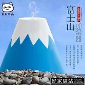 歪瓜出品原創富士山加濕器迷你家用創意擺件空氣usb雪山加濕器