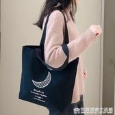 帆布包大容量女斜挎韓版ins風手提袋單肩包百搭學生日系布袋包包完美居家