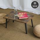摺疊桌 方形桌 桌 矮桌 和室桌 茶几桌【F0065】日式方形摺疊桌60X40 完美主義