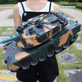兒童玩具充電遙控坦克戰車模型帶金屬炮管【極簡生活館】