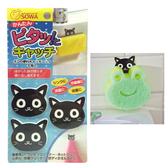 日本製造 創和黑貓魔鬼氈壁貼掛勾(3入/組) SAN-015875