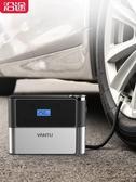打氣泵 沿途無線車載充氣泵小轎車便攜式車用高壓多功能電動汽車打氣泵 YYJ卡卡西