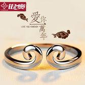 緊箍咒戒指男士女情侶對戒潮人飾品孫悟空金箍棒尾戒個性