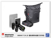 回函送背帶~Manfrotto 曼富圖 MBMN-T-CH-20 曼哈頓時尚隨行 托特包 攝影包 後背 相機包(公司貨)
