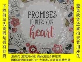 二手書博民逛書店promises罕見to your heart coloring