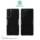 【愛瘋潮】NILLKIN SAMSUNG S21+ 5G 本色TPU軟套 手機殼 透明殼 手機套 軟殼 防摔殼