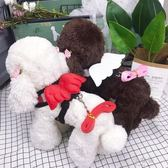 狗狗牽引繩小中型犬背心式遛狗繩天使翅膀法斗牛寵物胸背帶牽引繩