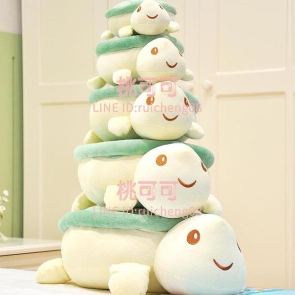 可愛烏龜毛絨玩具抱枕公仔午睡枕頭玩偶【桃可可服飾】