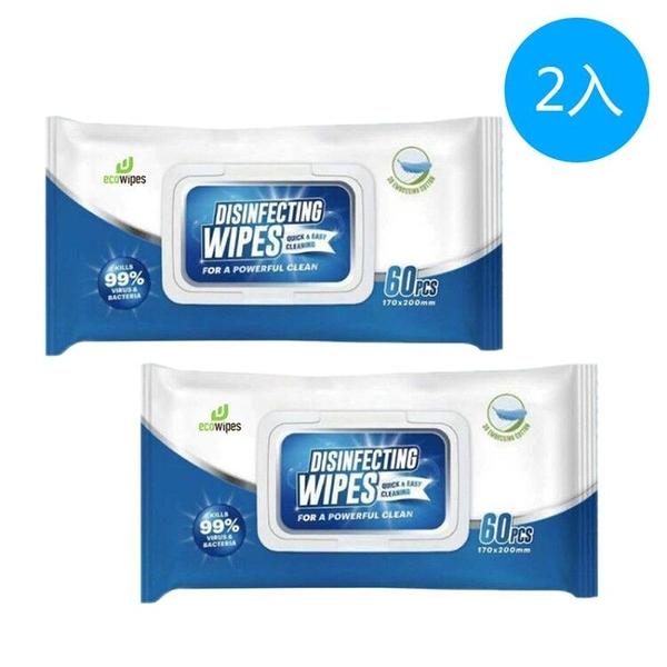 現貨-優你可uniku酒精擦拭巾便攜60抽/包全家人的清潔防線2組 618購物