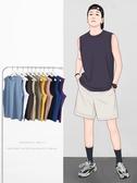 背心 夏季籃球坎肩運動背心男純棉寬鬆圓領打底衫韓版潮流男士無袖T恤 超級玩家