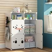 衣櫃收納櫃子簡易布衣櫃床上出租房用衣服掛兒童儲物省空間抽屜式 陽光好物