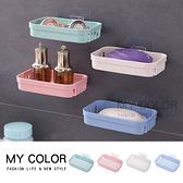 單層 肥皂盒 掛架 無痕背膠 掛勾 壁掛 收納 肥皂架 免打孔 瀝水 小麥壁掛肥皂架 【X008】MY COLOR