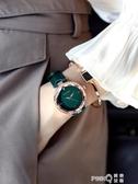 GUOU手錶女時尚潮流防水簡約個性抖音網紅INS風新款女士手錶  (pink Q時尚女裝)