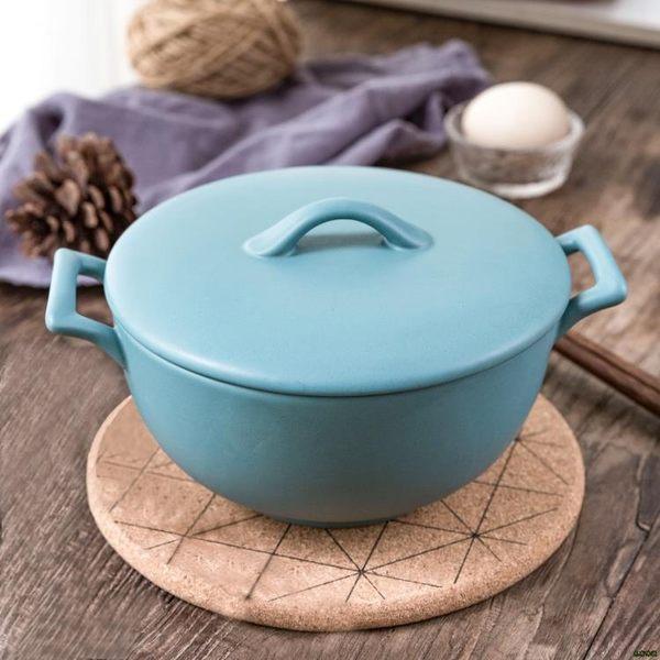 包有味道 如舊創意日式簡約亞光磨砂陶瓷泡面碗帶蓋雙耳碗湯碗烤碗
