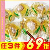 如意棒150g~麥芽酸梅棒棒糖【AK07103】古早味 團購點心  99愛買生活百貨