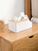 竹蓋桌面分格收納盒 家用客廳塑料遙控器收納盒【繁星小鎮】