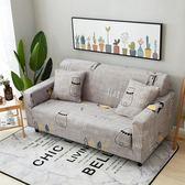 四季通用沙發墊布藝簡約現代沙發套全包萬能套北歐坐墊組合沙發罩