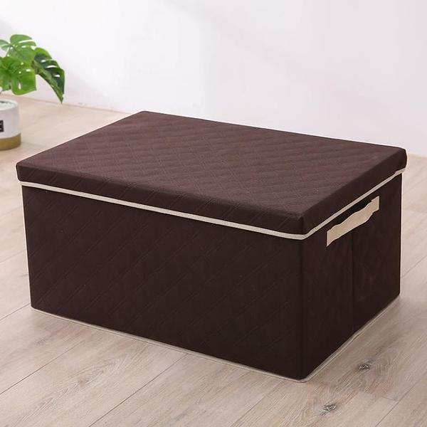 收納箱 收納箱布藝可折疊衣物整理箱大號家用儲物箱子臥室防塵有蓋儲物箱