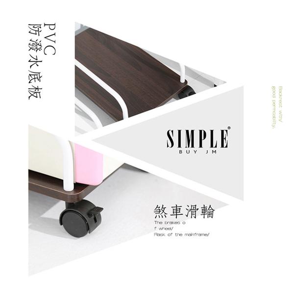 《百嘉美》防潑水附輪子主機架 收納櫃 置物櫃 床頭櫃 書桌 電腦桌 辦公桌 會議桌 二色 B-HD-SH016
