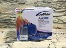 【西高地水族坊】Dophin 海豚 沉水馬達 AA-3000