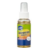 南僑水晶 葡萄柚籽噴霧乾洗手70ml/瓶