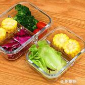 ICOOK分隔玻璃飯盒微波爐專用帶透氣孔耐熱便當保鮮盒分格密封碗 金曼麗莎