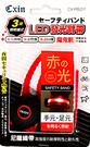 LED多功能發光臂帶