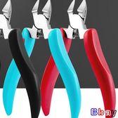 [Bbay] 修腳刀 甲溝專用 指甲刀 指甲鉗 修腳刀 指甲剪