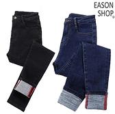 EASON SHOP(GW8890)實拍水洗單寧抓毛磨白多口袋收腰牛仔褲休閒褲女高腰長褲直筒九分褲鉛筆褲小腳褲