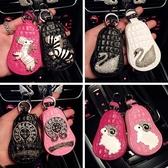 車鑰匙包車用遙控套汽車鑰匙包可愛 汽車鑰匙套通用韓國女腰掛鑰匙扣春季新品