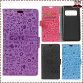 三星 Note8 小魔女壓花 皮套 手機皮套 手機殼 保護殼 壓紋 插畫 卡通 HTC皮套 內軟殼