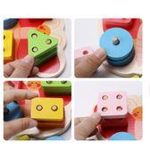 益智拼圖 木丸子兒童早教拼圖男孩女寶寶益智力開發積木玩具1-2-3-6周歲4-5 樂趣3c