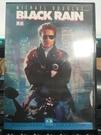 挖寶二手片-0B01-550-正版DVD-電影【黑雨】-麥克道格拉斯 高倉健(直購價)
