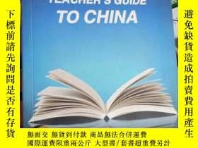 二手書博民逛書店The罕見English Teachers Guide To C