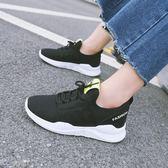 韓版時尚運動鞋網面透氣百搭休閒鞋學生跑步鞋女鞋