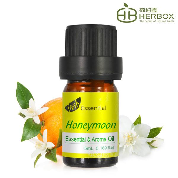 荷柏園Herbox 蜜月假期 複方精華 5ml