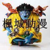 楓城動漫娃娃機POP甚平七武海共鳴海俠坐姿手辦