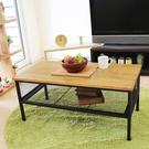 桌子 咖啡桌 矮桌 復古工業風網片實木客廳桌 天空樹生活館
