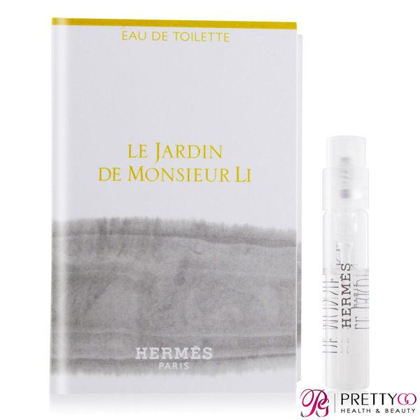 HERMES 愛馬仕 李先生花園中性淡香水(2ml) Le Jardin de Monsieur Li【美麗購】